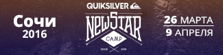 New Star Camp