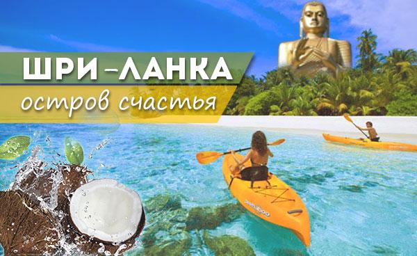Putevkizpua Магазин Горящих Путевок в Запорожье