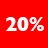 Абхазия: комиссия 20% + подарки