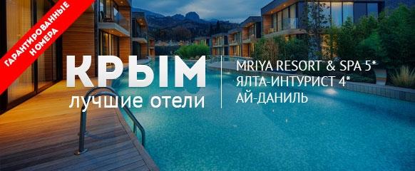 Крым_04
