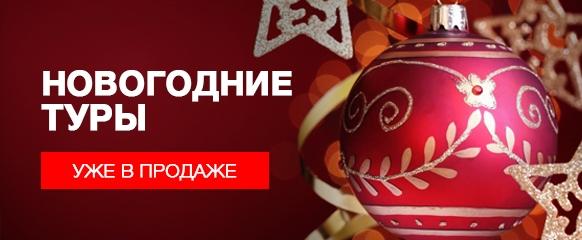 02_Новый год