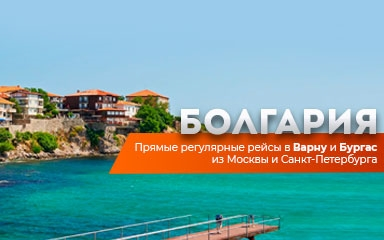 1-Болгария
