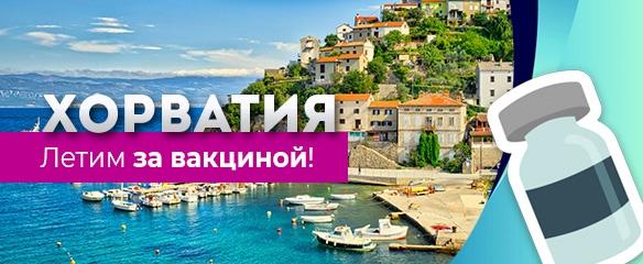 000-Хорватия