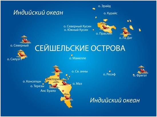 Картинки по запросу карта сейшелы