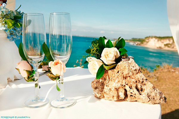 Поздравление со свадьбой морское